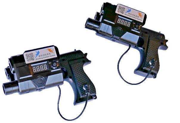 NEWIDEA shooting combat system laserguns